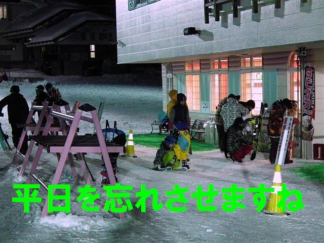 Enjoy Snow (12)