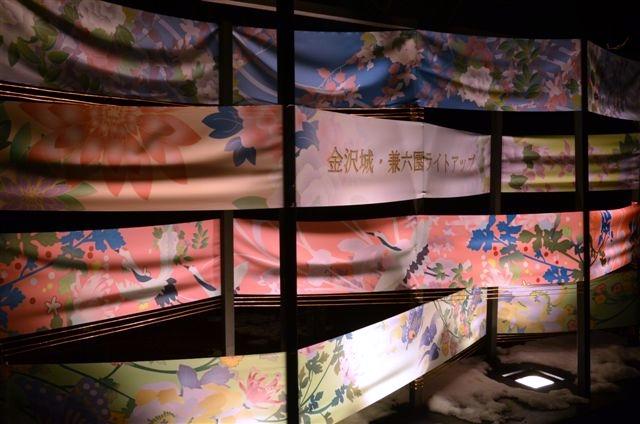 金沢城・兼六園ライトアップ ~冬の段~ (2)