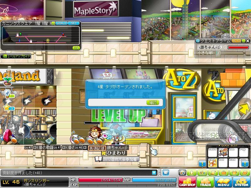 Maple120519_233718.jpg