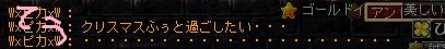 Maple120922_112952.jpg