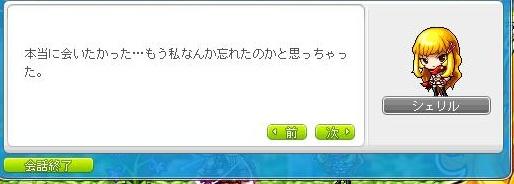 Maple121001_150950.jpg