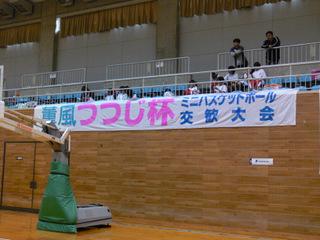 2012薫風つつじ杯 119