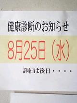8421bfae.jpg