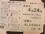7fd89b8c.jpg