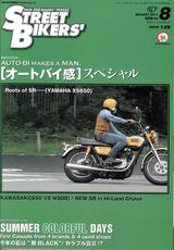 84dc0166.jpg
