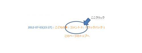 1_20120711002748.jpg