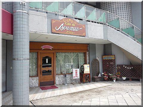avenue001.jpg
