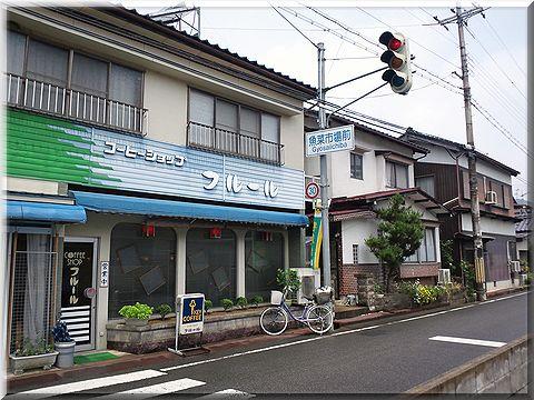 furu-ru001.jpg