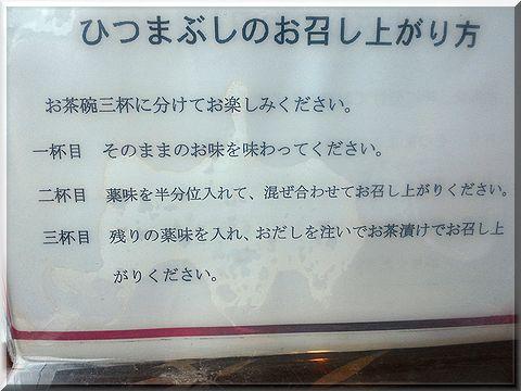 higasiyamaga-den004.jpg