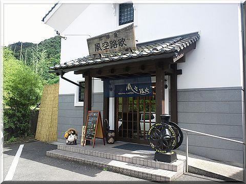 hukurouizusi001.jpg