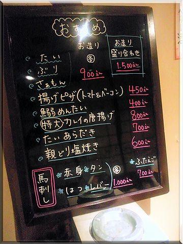 kiyokuni015.jpg