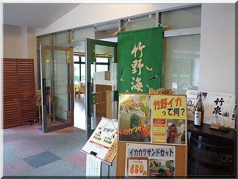 kyuukamura002.jpg