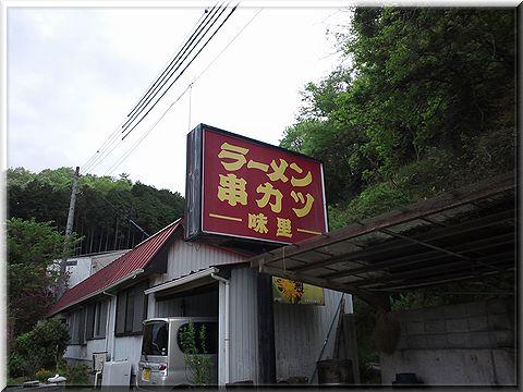 misato001.jpg