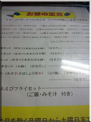 misato003.jpg