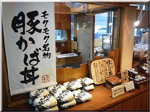 mokumoku001.jpg
