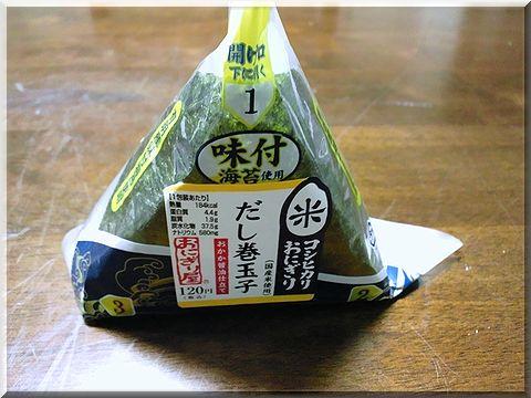 onigiri004.jpg