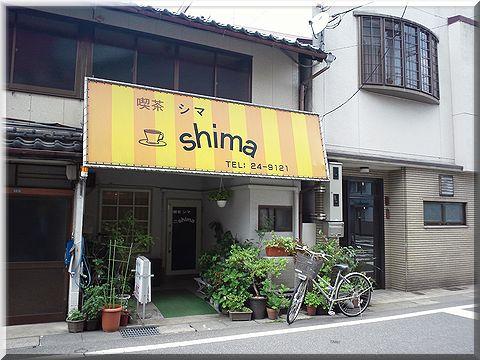 shima001.jpg