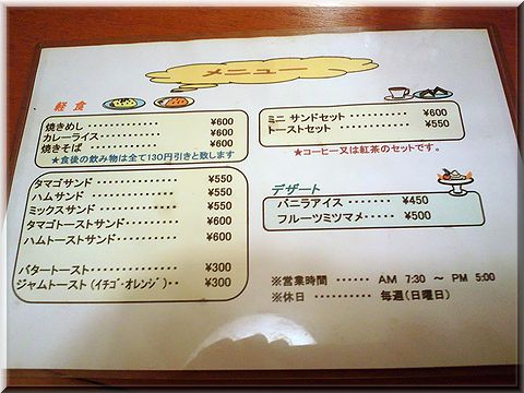 shima002.jpg