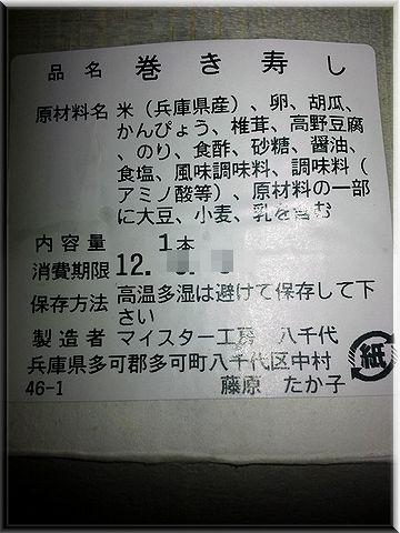 yatiyo002.jpg