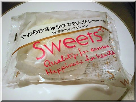 yawarakagyuuhi001.jpg