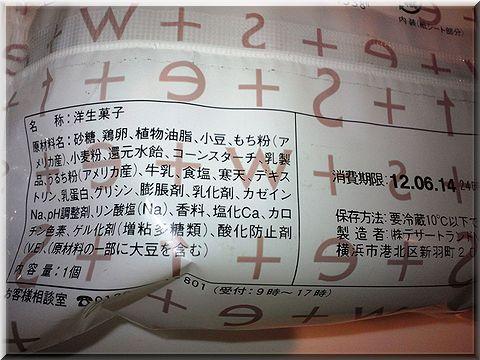 yawarakagyuuhi003.jpg