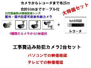 DN-0542-10.jpg