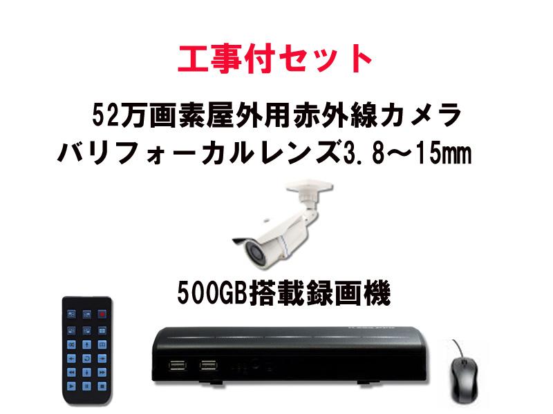 DVR4-S1-03.jpg