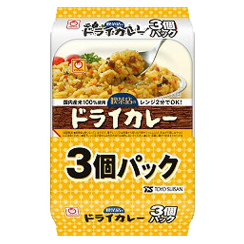 dry-curry.jpg