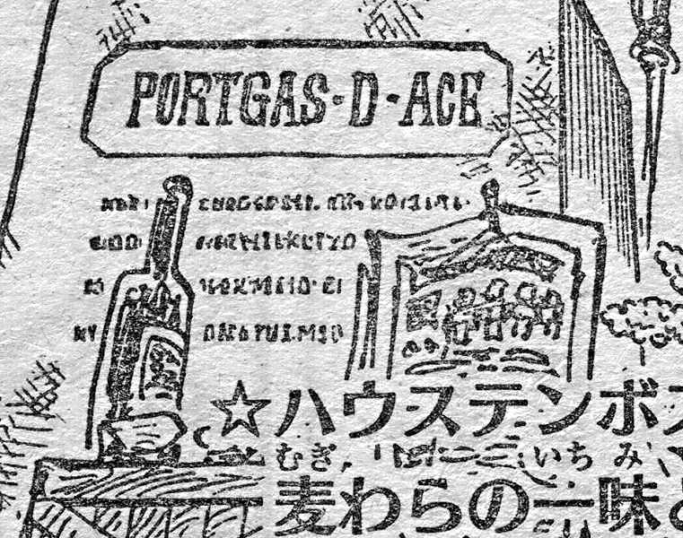 668_sakazuki2.jpg