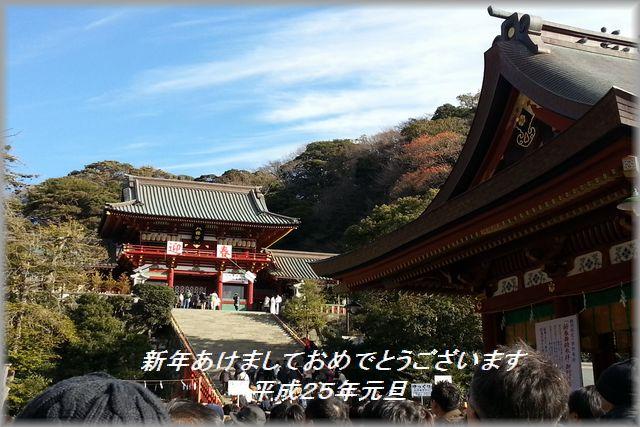 20130101_094817-1