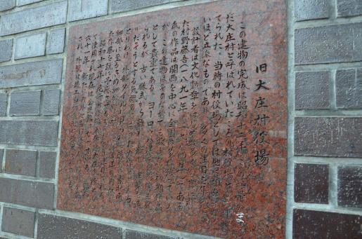 26-大庄公民館 -4