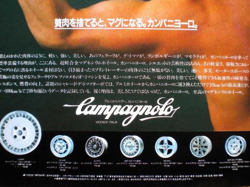 カンパ106E-02a