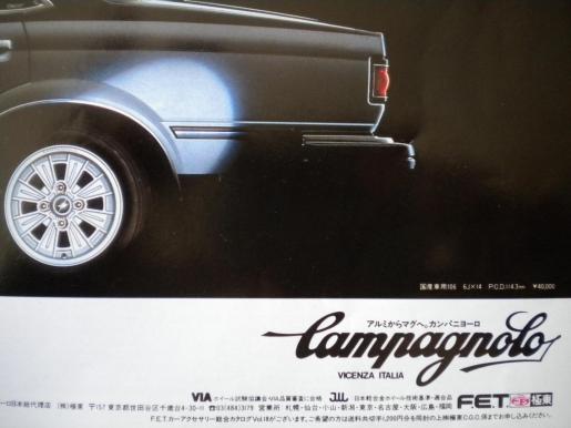 カンパ106E-01a