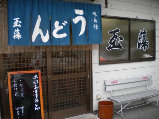高松ー北浜01