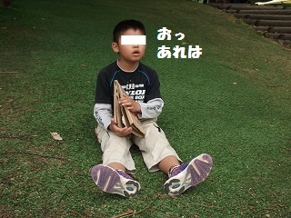 DSCF63621.jpg