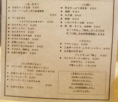 コピー ~ DSC06931