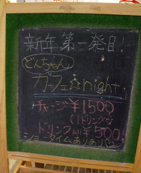 DSC05293_2014010912405221c.jpg