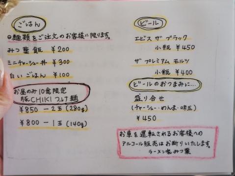 DSC09942_20140207094538fde.jpg