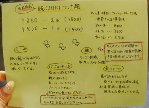 DSC09950_20140207094646745.jpg