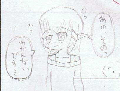 (´・ω・`)リュコスきゅーん