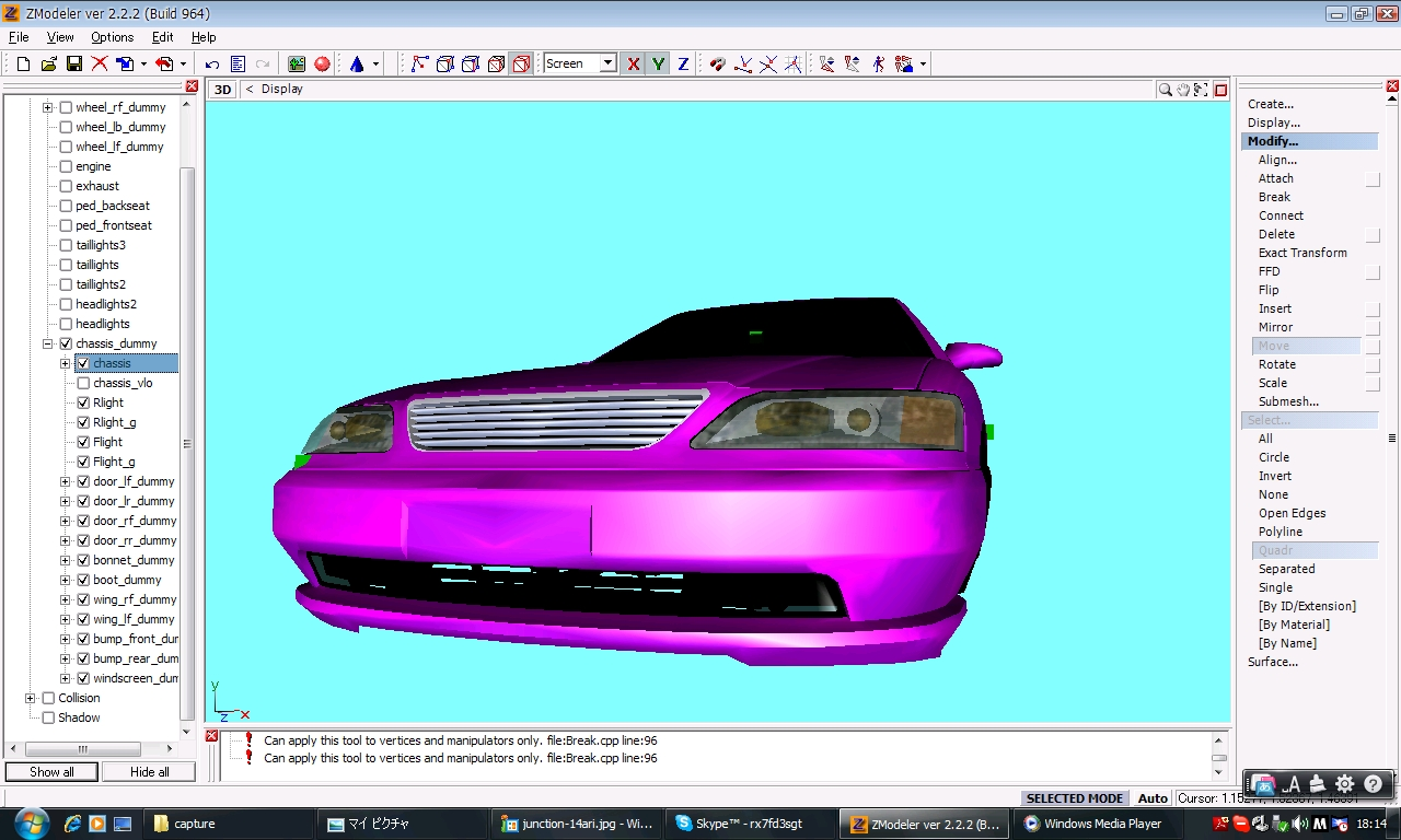 WS003_20120503181857.jpg