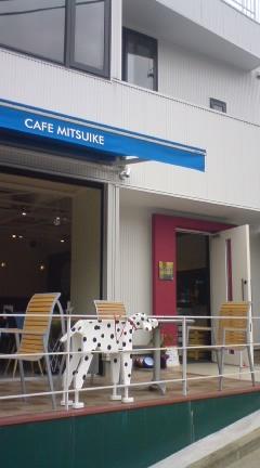三ッ池カフェ