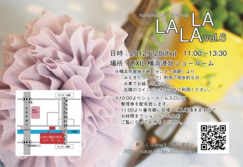LLL_convert_20120608203655.jpg