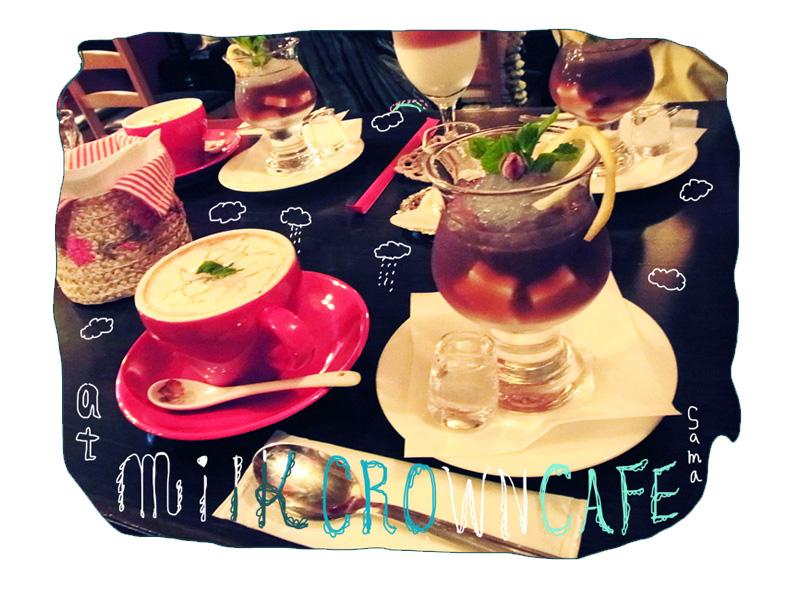 milkcrowncafe1