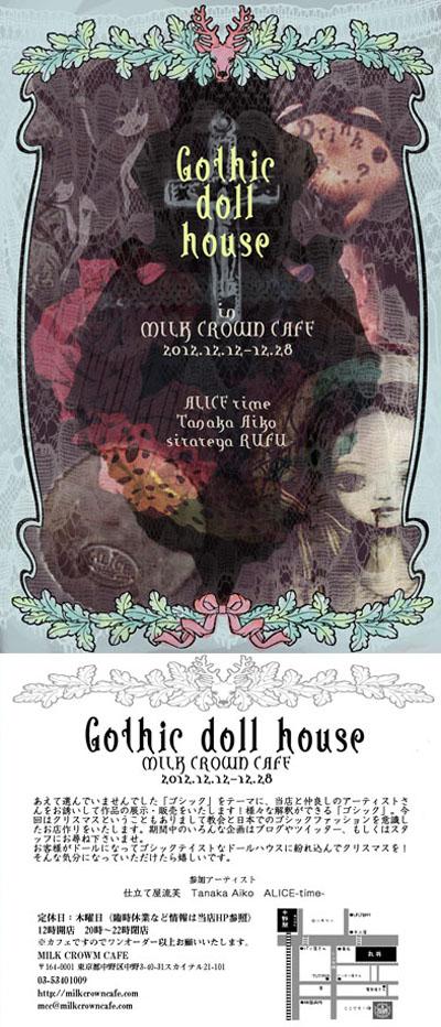 gothic dollhouce