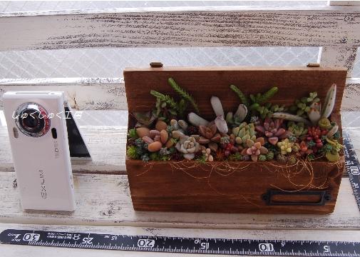 背板付木箱3