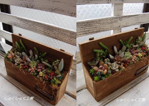 背板付木箱6