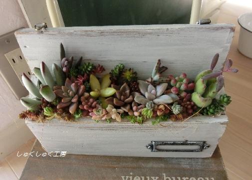 背板付木箱4