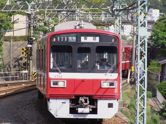 01712_20110514.jpg