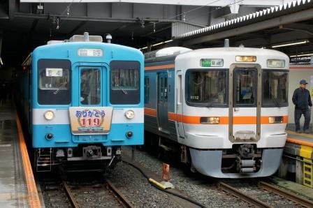 sayonara119narabi